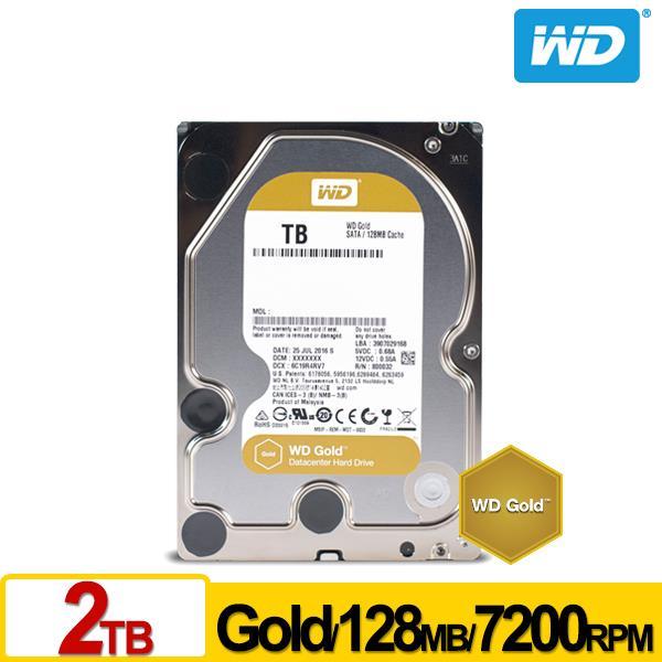 【滿3千15%回饋】WD金標2TB3.5吋企業級硬碟(WD2005FBYZ)※回饋最高2000點