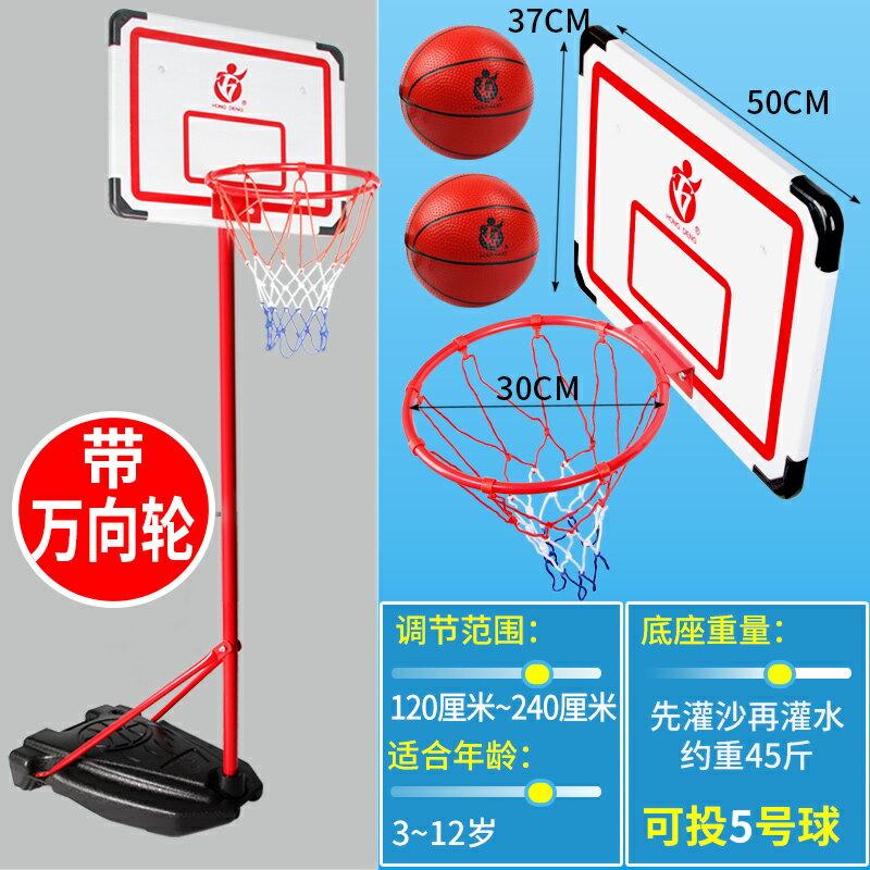 籃球架 青少年籃球架兒童戶外男孩投藍框子可升降室內玩具10歲投籃架T【全館免運 限時鉅惠】