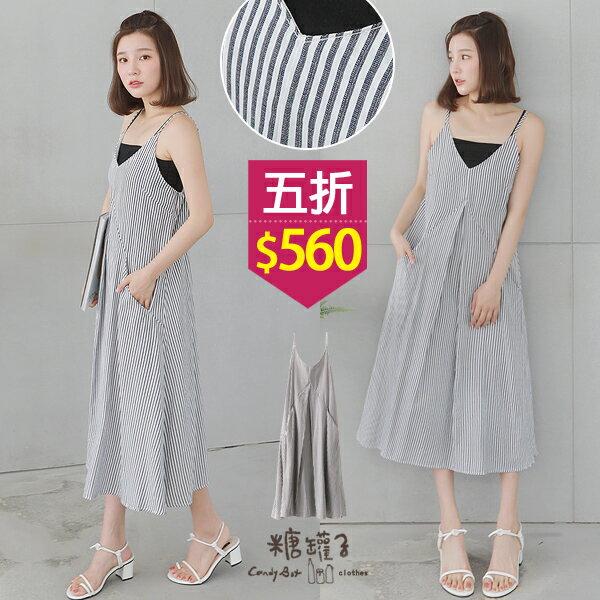 ★五折價$560★糖罐子車線口袋造型直紋細肩洋裝→藍條預購【E50049】