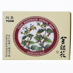 阿原肥皂 金銀花皂(115g/塊)x1