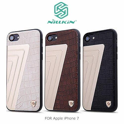 【愛瘋潮】99免運 NILLKIN Apple iPhone 7 銳智保護殼 保護背蓋 保護套 手機殼