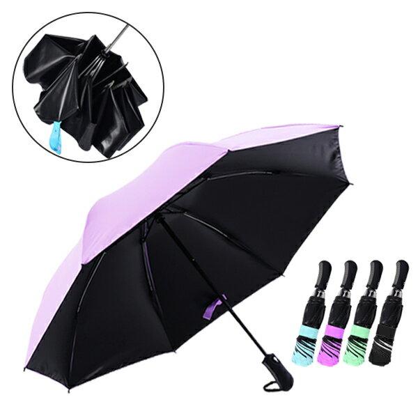 黑膠反向傘【7-11免運】自動傘 摺疊傘 抗UV防曬自動傘 抗強風 自動摺疊雨傘 一鍵開 折疊傘 大傘面 出遊 遮陽傘 防風 晴雨傘 四色可選 1