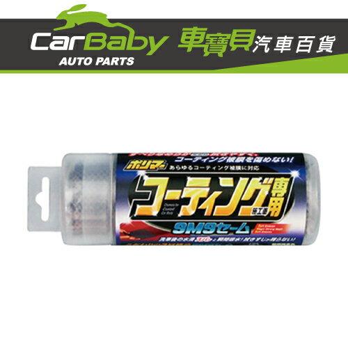 CarBaby車寶貝汽車百貨:【車寶貝推薦】PROSTAFF鍍膜車用吸水麂皮P155