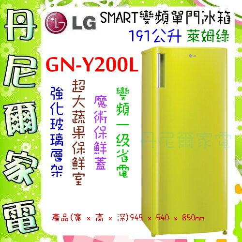 【LG 樂金】191公升變頻單門冰箱《GN-Y200L》全機3年壓縮機10年保固