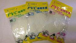 【八八八】e網購~【PVC透明手套內噴顆粒透氣舒適 不黏手H2355】碗盤清洗 清洗衣物 清洗衛浴 清洗汽車 美容用 料理用