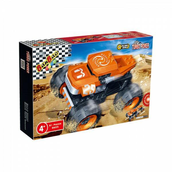 【BanBao 積木】回力系列-靈猴 8605  (樂高通用) (單筆訂單購買再加送積木拆解器一個)