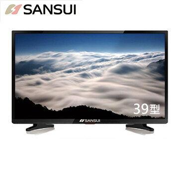 秀翔電器SS3C 【SANSUI 山水】39吋LED多媒體液晶顯示器(含視訊盒)  SLED-3903   三年保固