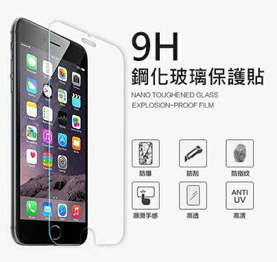 【PCBOX】 9H 鋼化玻璃螢幕保護貼 - 96%高透光  /  抗UV  /  抗刮耐磨  APPLE  SONY SAMSUNG LG 競戰