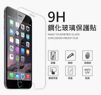 【PCBOX】 9H 鋼化玻璃螢幕保護貼 - 96%高透光  /  抗UV  /  抗刮耐磨  APPLE  SONY SAMSUNG LG 0