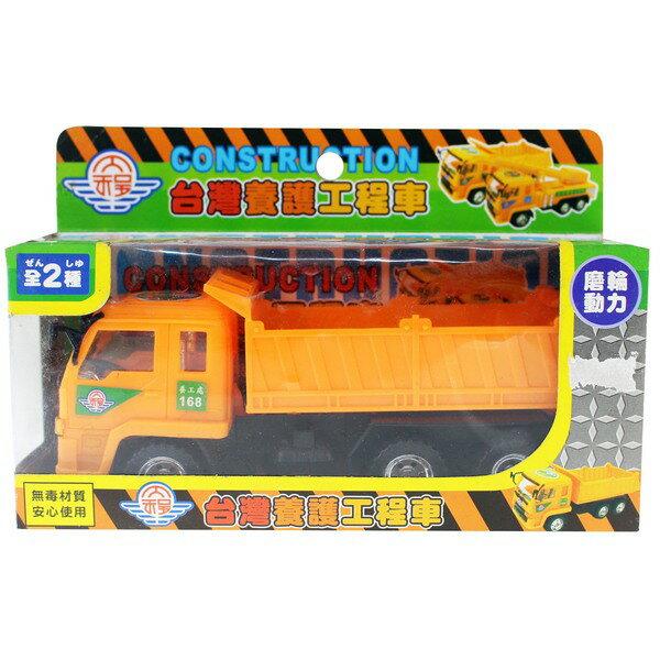台灣砂石車 T071 回力台灣養護工程車/一個入{定120}~出清商品~