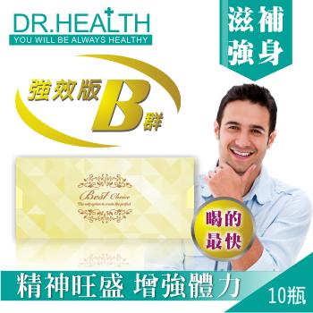 【DR.Health】刺五加西伯利亞人蔘補精 - 限時優惠好康折扣