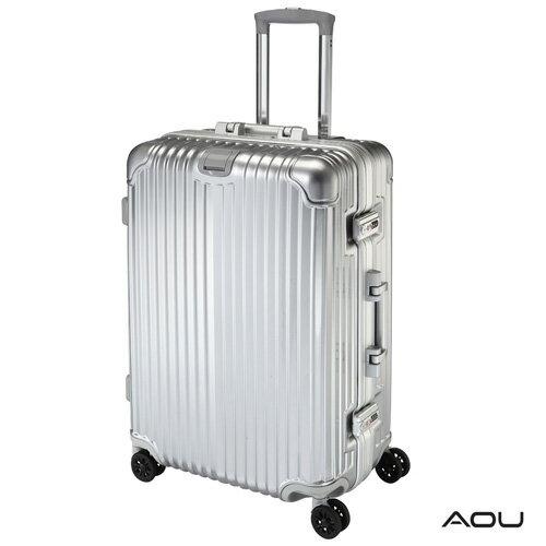 AOU 絕美時尚系列 29吋德國PC行李箱 (銀雪灰) 90-025A