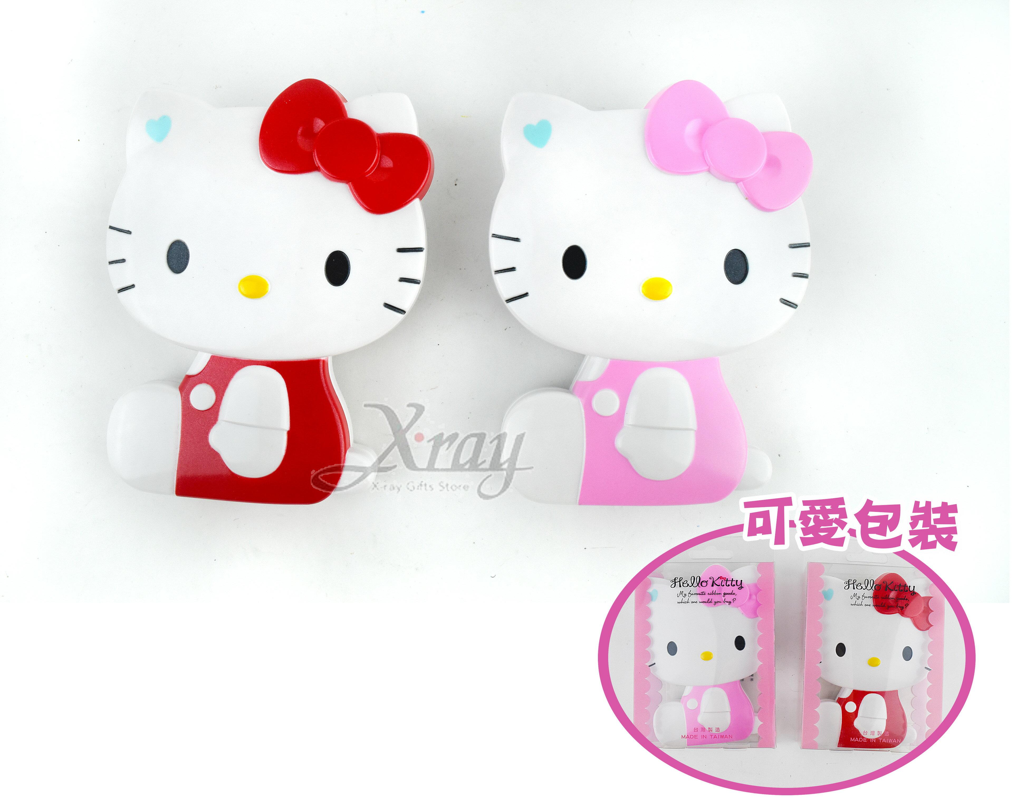 X射線【C27410A】Hello Kitty 鏡梳組-坐姿,鏡子/健康按摩梳/氣囊梳子/氣墊梳子/隨身鏡/方鏡/立鏡/化妝鏡/摺疊鏡/摺疊梳