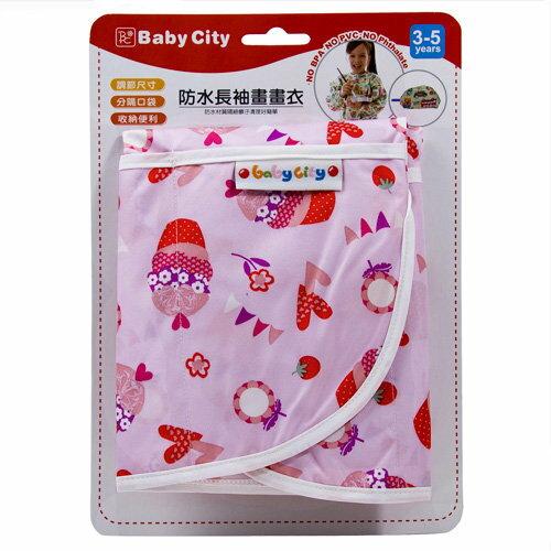 Baby City娃娃城 - 防水長袖畫畫衣(3-5A) 紅色杯子蛋糕 3
