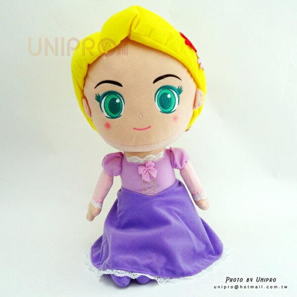 【UNIPRO】魔髮奇緣樂佩36公分晶漾大眼Q版玩偶娃娃布偶迪士尼公主長髮公主TangledRapunzel