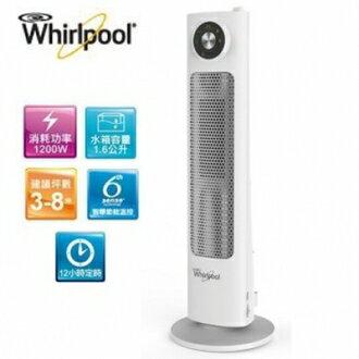 "Whirlpool 惠而浦 WFHE80W 可加濕型陶瓷電暖器(電子式) 公司貨 WFHE-80W  "" title=""    Whirlpool 惠而浦 WFHE80W 可加濕型陶瓷電暖器(電子式) 公司貨 WFHE-80W  ""></a></p> <td> <td><a href="