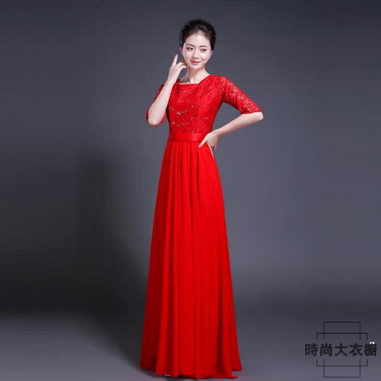 【免運】大碼媽媽禮服 洋裝 大合唱演出服女長裙中老年合唱團表演服裝主持人禮服