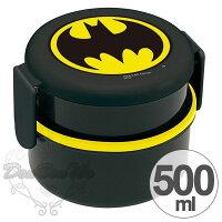 漫威英雄Marvel 周邊商品推薦日本製漫威蝙蝠俠圓形保鮮盒便當盒扣式雙層500ml黑287268海渡
