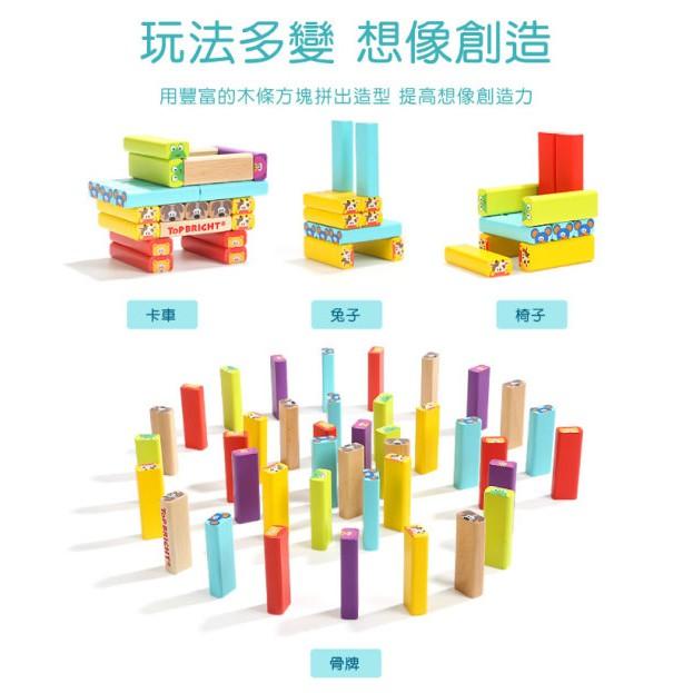 麗嬰兒童玩具館~優質幼教教具-風車圖書-FOOD超人終極益智疊疊樂 / 積木疊疊樂 4