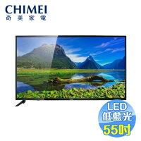 CHIMEI奇美到[滿3千,10%點數回饋]奇美 CHIMEI 55吋低藍光液晶電視 TL-55A500【雅光電器】