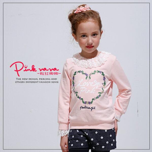 PINKNANA童裝女童愛心造型棉質上衣32105(少量先搶先贏)