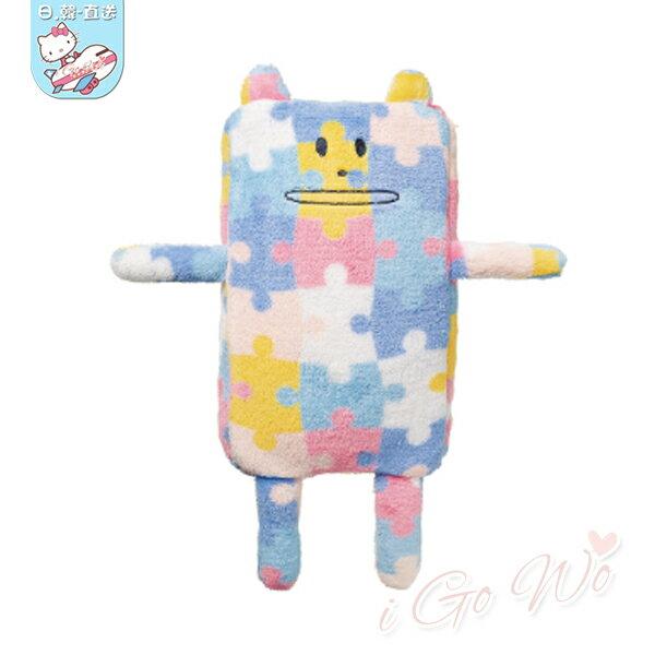 日本 宇宙人 CRAFTHOLIC  拼圖貓玩偶兩用毛毯