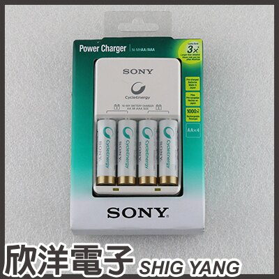 ※ 欣洋電子 ※ Sony 經濟低自放電充電組(BCG-34HH4KN) / 附日本製原廠2100mAh AA3號低自放電池4入