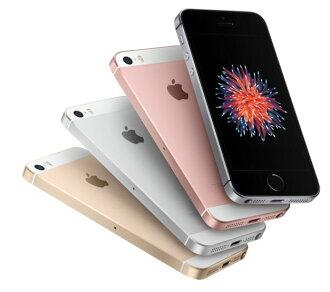 【贈保護殼+立架】Apple iPhone SE 64G 4吋智慧型手機【葳豐數位商城】