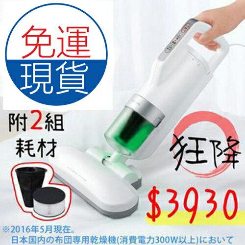 現貨免運◣加贈兩組耗材◢日本 IRIS OHYAMA IC-FAC2 除螨吸塵器 除蹣機 (主機內附排氣/集塵濾網各一)