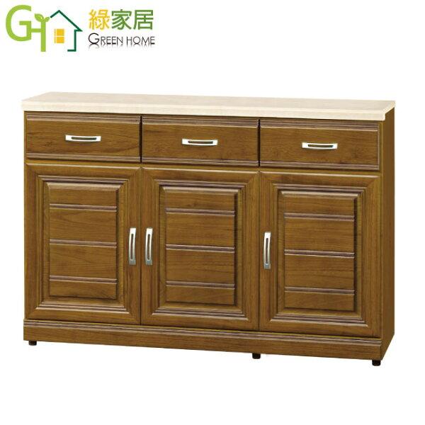 【綠家居】芬雅典雅4尺雲紋石面餐櫃收納櫃