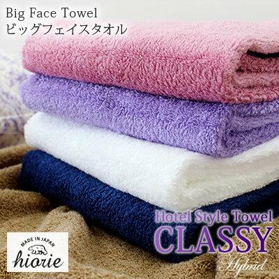 日本必買免運代購-日本製日本桃雪hiarie日織惠100%純棉毛巾高級柔棉40×100cmCLSft。共9色