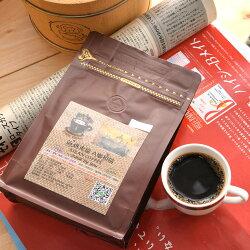 坦尚尼亞莊園豆 精品豆 莊園豆  咖啡豆  咖啡