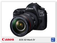Canon數位單眼相機推薦到回函送6000禮券  Canon EOS 5D Mark IV + 24-105mm F4 II (含24-105,公司貨)5D4就在閃新科技推薦Canon數位單眼相機