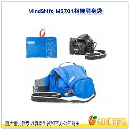 MindShift 曼德士 MS701相機隨身袋 藍 輕量相機隨身袋 DSLR相機袋 彩宣公司貨 分期零利率