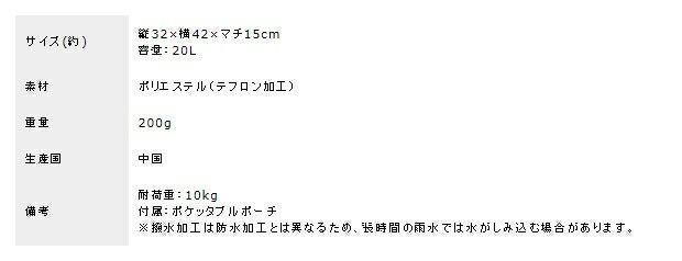 日本SOLEIL  /  超輕量可折疊收納 史努比托特包   /  00011659_hemi19aw40415  /  日本必買 日本樂天直送  /  件件含運 8