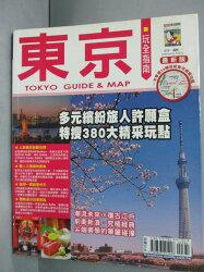【書寶二手書T6/旅遊_YGK】東京玩全指南-23區精選380玩樂點.繽紛華麗的旅人許願盒_Manning Tokyo