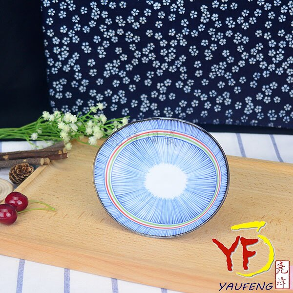 ★ 堯峰陶瓷★ 日本美濃燒 彩虹十草 5吋橢圓盤 深盤 餐盤 線條紋