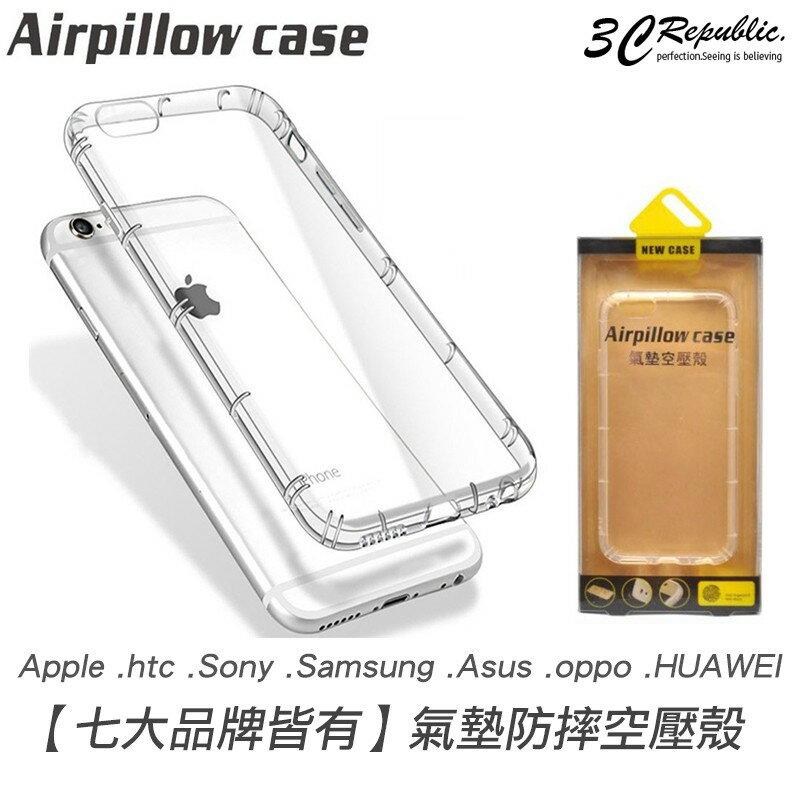 空壓殼 透明 三星 A7 A8 A8+ A8 Star A8s A5 A6+ A80 手機殼 保護殼 防摔殼