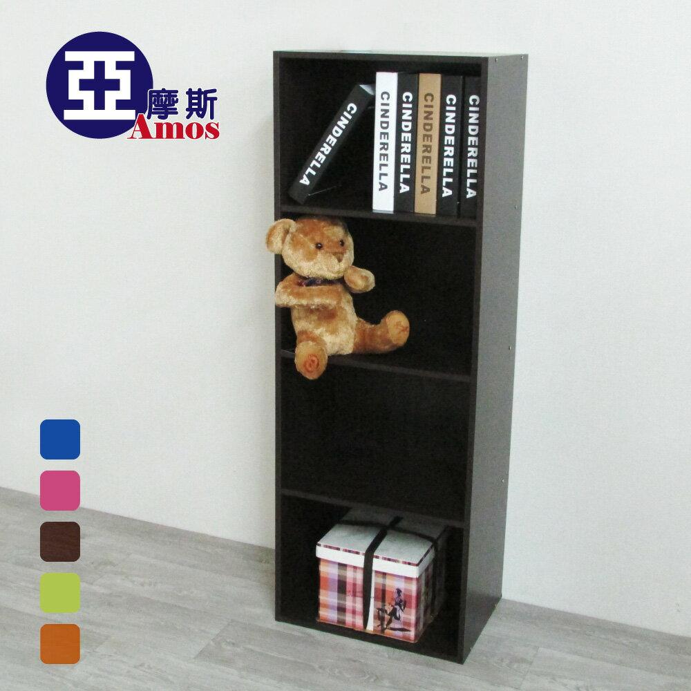 收納櫃 置物櫃 【TAA004】創意空間四層開放櫃 Amos 2