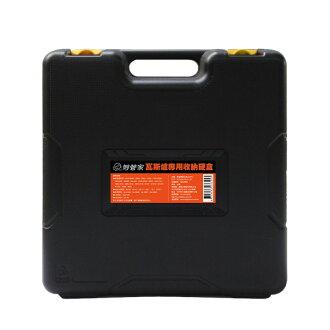妙管家 卡式瓦斯爐專用 收納硬盒/攜帶硬殼