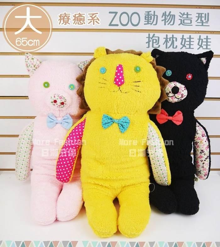 日潮夯店 日本正版 療癒系 ZOO 動物造型 娃娃 抱枕 玩偶 大 60cm 獅子 豬 貓咪