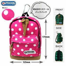 日潮夯店 日本正版 OUTDOOR Backpack 1:6  可愛小巧後背包(可當 筆袋 化妝包 收納袋 ) 粉紅點點款