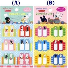 日本正版進口 日本製Gaspard et Lisa 卡斯柏與麗莎 (黑白狗)分類 標籤貼紙(自黏)