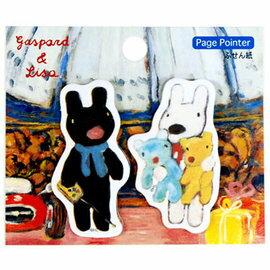 日本正版進口_日本製Gaspard et Lisa 卡斯柏與麗莎 (黑白狗) 造型便利貼_逛百貨公司款