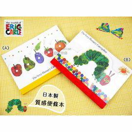 日潮夯店 日本正版 美國童書繪本大師 艾瑞˙卡爾 ERIC CARLE 好餓的毛毛蟲 日本製 便條本 MEMO 兩款式
