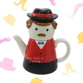 日潮夯店 日本進口 紳士風 鬍子 爸爸 SUNART TEA FOR ONE 杯壺組 一杯一壺 陶瓷