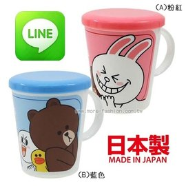 日潮夯店 日本正版 日本製 LINE 熊大 布朗熊 兔兔 可妮兔  260ml 水杯 付杯蓋 兒童可用