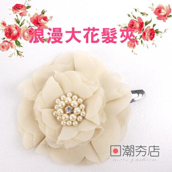 [日潮夯店] 日本正版進口 浪漫 花 珍珠 鑽石 髮夾 髮飾