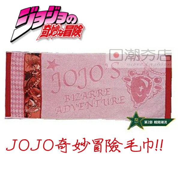 [日潮夯店] 日本正版進口 少年漫畫 熱血動漫 JOJO的奇妙冒險 運動 浴巾 毛巾 紅色款