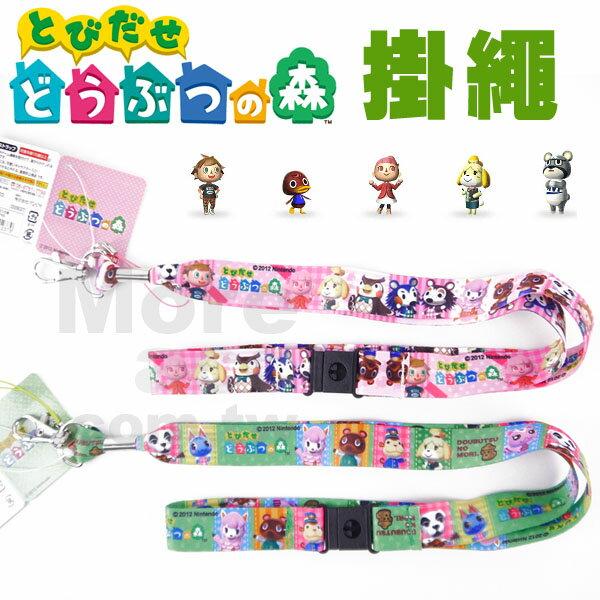 [日潮夯店] 日本正版進口 Animal Crossing 動物之森 任天堂 3DS 名牌 相機 手機 吊繩 掛繩